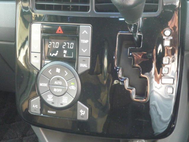 X Lエディション 左電動スライド フルセグ HDDナビ(13枚目)