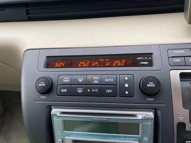 VG パートタイム4WD ETC キーレス CDデッキ(15枚目)