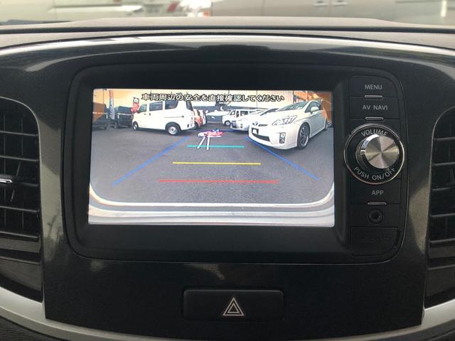 X ナビ バックカメラ スマキー レーダーブレーキS 禁煙車(12枚目)