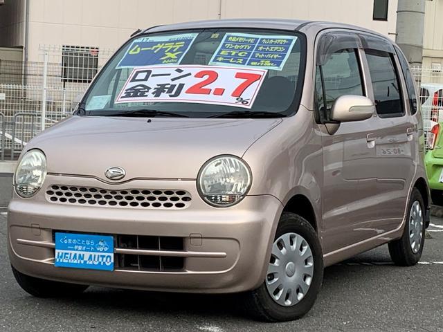 「ダイハツ」「ムーヴラテ」「コンパクトカー」「京都府」の中古車4