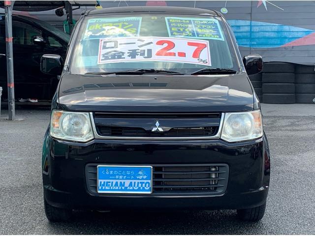 「三菱」「eKワゴン」「コンパクトカー」「京都府」の中古車2