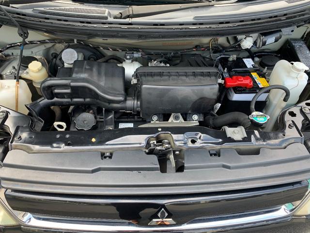 「三菱」「eKワゴン」「コンパクトカー」「京都府」の中古車24