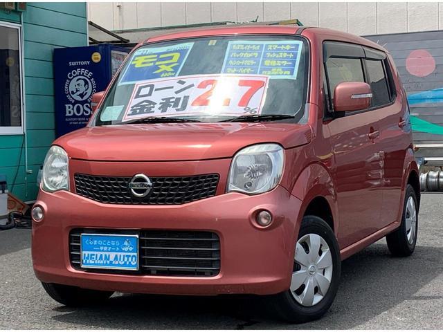 「日産」「モコ」「コンパクトカー」「京都府」の中古車4