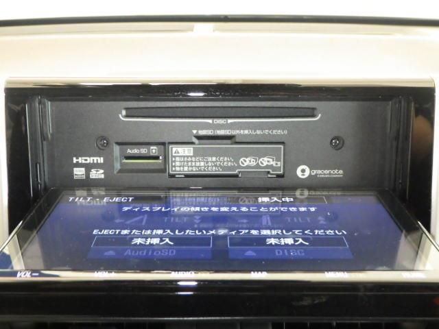 ハイブリッドG 4WD フルセグ DVD再生 ミュージックプレイヤー接続可 バックカメラ 衝突被害軽減システム ETC ドラレコ LEDヘッドランプ ワンオーナー(9枚目)