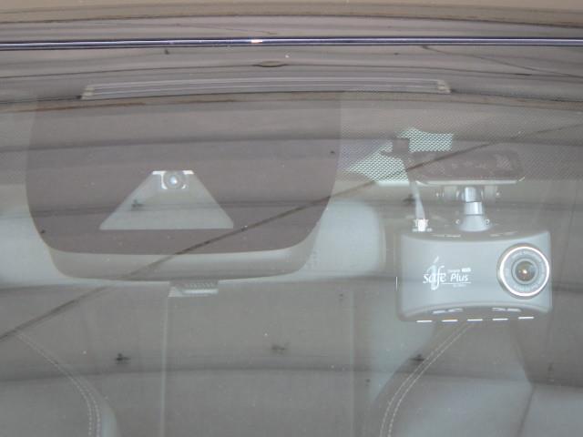 ハイブリッド ダブルバイビー フルセグ ミュージックプレイヤー接続可 バックカメラ 衝突被害軽減システム ETC ドラレコ LEDヘッドランプ ワンオーナー(18枚目)