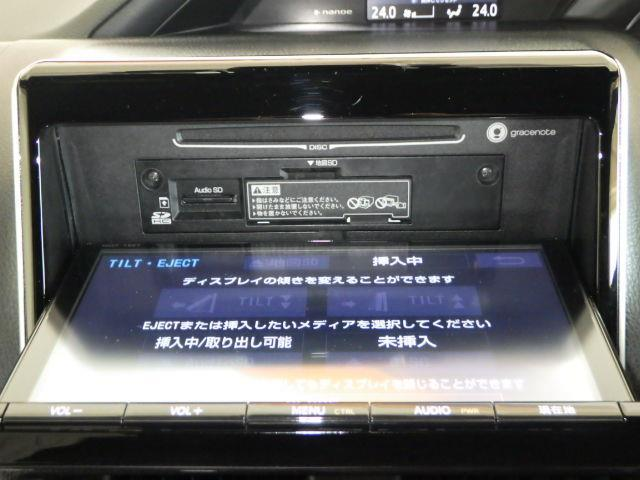 ハイブリッドG バックモニタ 地デジ 横滑り防止装置 LEDヘッド ワンオーナー クルコン 盗難防止システム ETC 3列シート DVD スマートキー ナビTV ドライブレコーダー CD アルミ キーフリー ABS(9枚目)