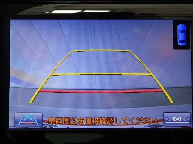 G ワンオーナ LEDヘッド DVD再生 Bカメラ 地デジ ドラレコ AW CD ETC 電動シート スマートキ- イモビライザー ナビTV キーレス ABS オートクルーズ プリクラ オートエアコン(19枚目)