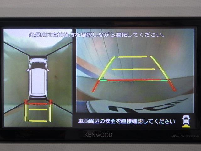 Xホワイトアクセントリミテッド SAIII キーフリー スマートキー 両側自動ドア アイドリング ナビTV バックカメラ付き 盗難防止システム 衝突回避支援システム ESC(19枚目)