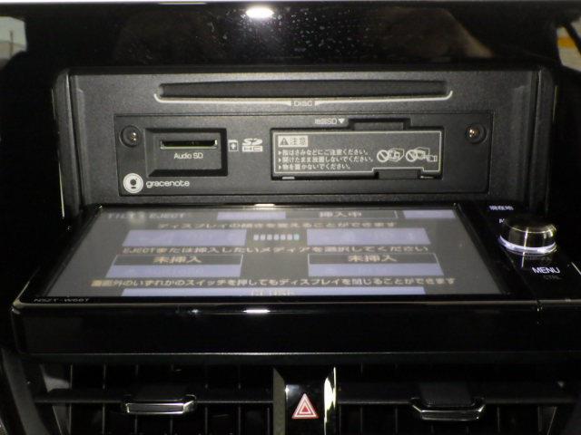ハイブリッドG Z クルコン ドラレコ Bカメラ LED ナビTV DVD再生 ワンオーナー スマートキー フルセグTV ETC キーレス CD アルミ 横滑り防止装置 盗難防止装置 衝突回避支援システム ABS(9枚目)