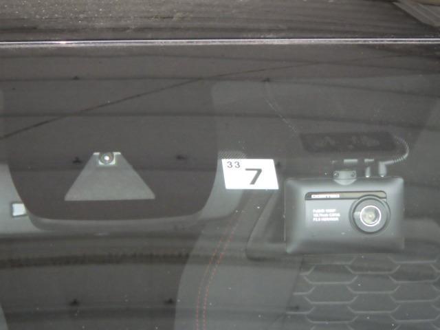 ハイブリッドG Z クルコン ドラレコ Bカメラ LED ナビTV DVD再生 ワンオーナー スマートキー フルセグTV ETC キーレス CD アルミ 横滑り防止装置 盗難防止装置 衝突回避支援システム ABS(18枚目)