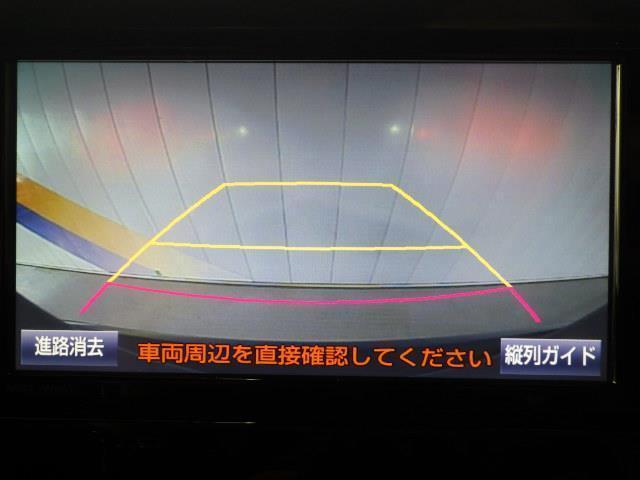 ハイブリッドG Z クルコン ドラレコ Bカメラ LED ナビTV DVD再生 ワンオーナー スマートキー フルセグTV ETC キーレス CD アルミ 横滑り防止装置 盗難防止装置 衝突回避支援システム ABS(19枚目)
