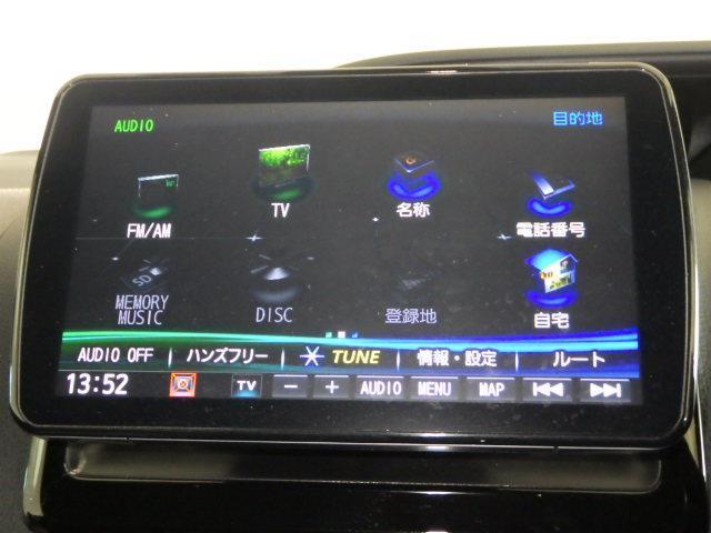 Si ダブルバイビー ドラレコ メモリナビ 盗難防止システム エアロ AW スマートキー ナビTV フルセグ クルコン LED DVD CD アイドリングストップ 横滑り防止装置 ABS ワンオーナ 両側PSドア Rカメラ(8枚目)