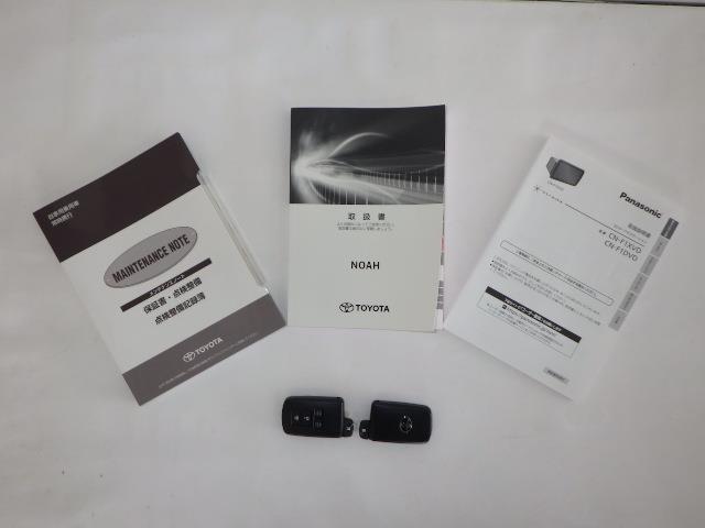 Si ダブルバイビー ドラレコ メモリナビ 盗難防止システム エアロ AW スマートキー ナビTV フルセグ クルコン LED DVD CD アイドリングストップ 横滑り防止装置 ABS ワンオーナ 両側PSドア Rカメラ(20枚目)