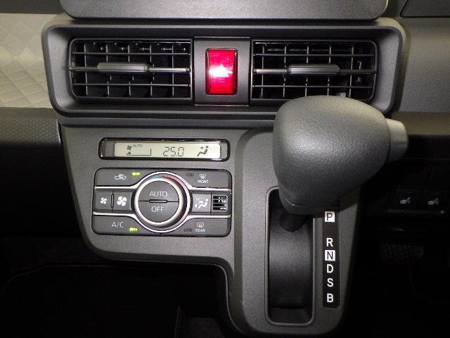 Xセレクション 片側パワースライドドア スマートキー キーフリー アイドリングストップ 盗難防止システム ABS エマージェンシーブレーキ LEDヘッド パワーステアリング(8枚目)
