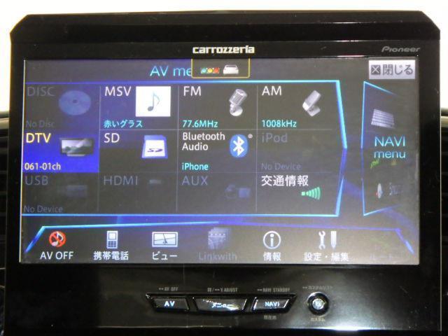 ランドベンチャー アルミ ドライブレコーダー HDDナビ パートタイム4WD PS キーレスキー フルセグTV付 AC ABS付 エアバック デュアルエアバック ナビ&TV パワーウィンドウ リアカメラ CD再生(8枚目)
