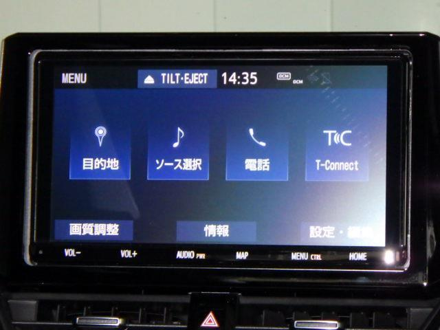 G フルセグTV キーレス クルーズコントロール ドラレコ メモリーナビ 1オーナー ETC スマートキー アルミホイール バックガイドモニター 衝突軽減 DVD再生 LEDランプ TV&ナビ ABS(8枚目)