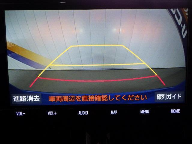 G フルセグTV キーレス クルーズコントロール ドラレコ メモリーナビ 1オーナー ETC スマートキー アルミホイール バックガイドモニター 衝突軽減 DVD再生 LEDランプ TV&ナビ ABS(19枚目)