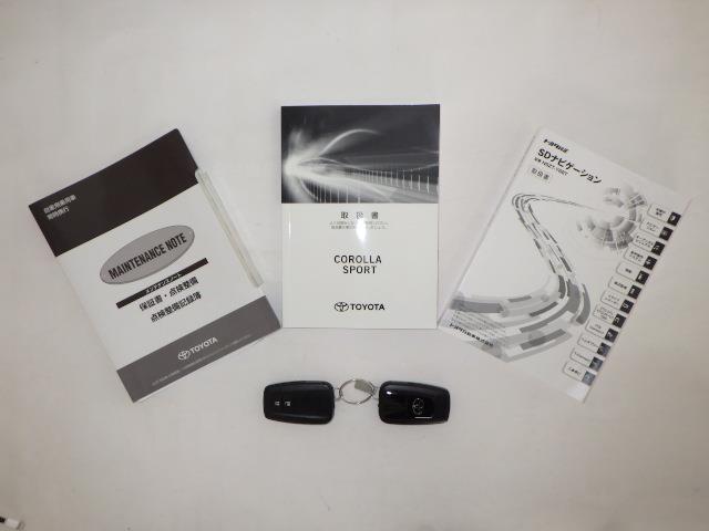 G フルセグTV キーレス クルーズコントロール ドラレコ メモリーナビ 1オーナー ETC スマートキー アルミホイール バックガイドモニター 衝突軽減 DVD再生 LEDランプ TV&ナビ ABS(20枚目)