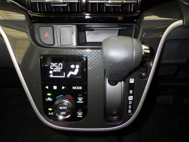 カスタム XリミテッドII SAIII オートエアコン キーフリーシステム AW LEDヘッドランプ スマートキー アイドリングストップ ベンチシート 衝突回避支援 横滑り防止 盗難防止装置 ABS PS PW WエアB(8枚目)
