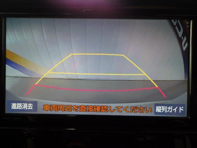 ハイブリッドG Z クルコン ドラレコ Bカメラ LED ナビTV DVD再生 ワンオーナー スマートキー フルセグTV ETC メモリーナビ キーレス CD アルミ 横滑り防止装置 盗難防止装置 衝突回避支援システム(19枚目)