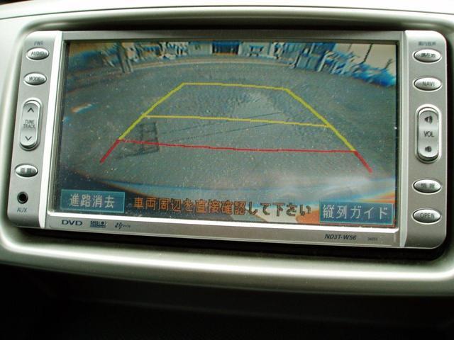 トヨタ ヴォクシー Z 1オーナー禁煙車 両側電動 ナビ Bカメラ 後席用モニタ