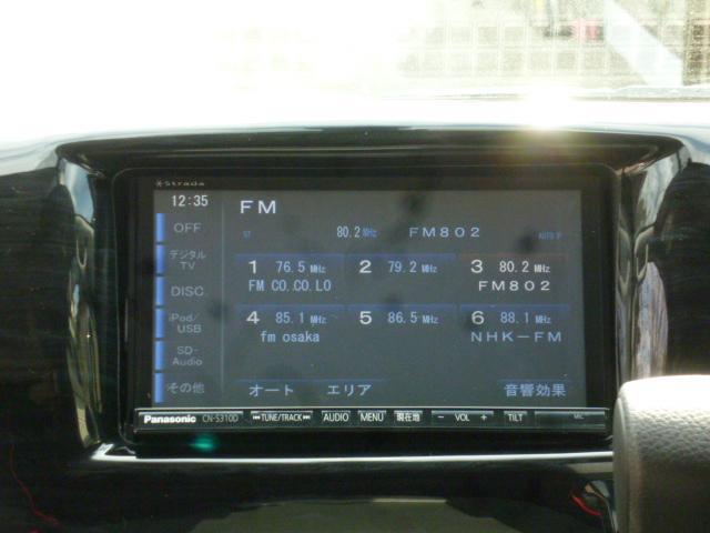 ロングプレミアムGX レイブ乗用登録リアベットキット仕様(14枚目)