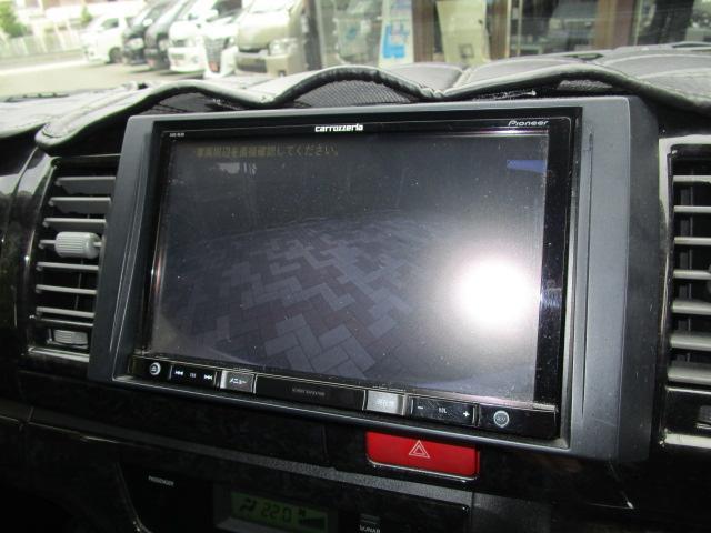 ロングスーパーGLリアベット大画面9インチナビ リアモニター(20枚目)