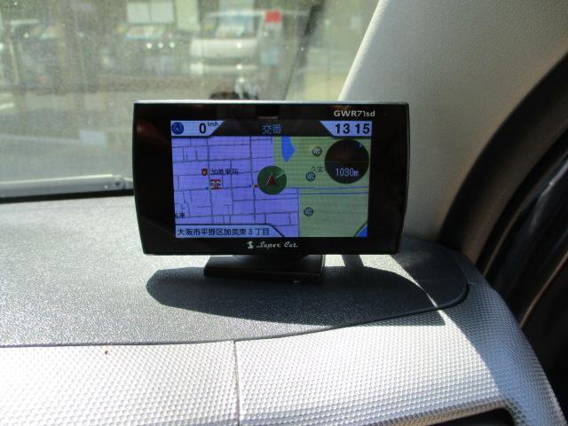 警察取り調べポイントやオービス等の位置情報をいち早くキャッチできるレーダー探知機装着!!