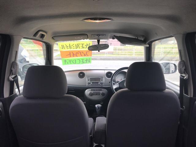 「ダイハツ」「ミラジーノ」「軽自動車」「奈良県」の中古車32