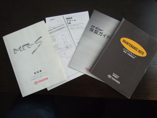 「トヨタ」「MR-S」「オープンカー」「奈良県」の中古車32