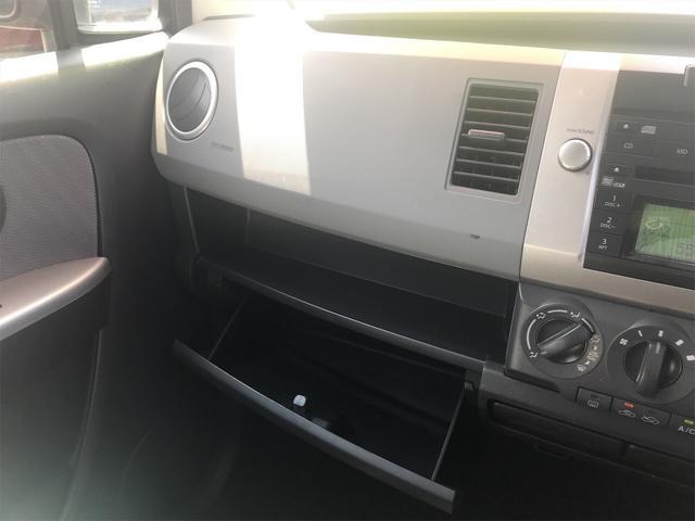 「スズキ」「ワゴンR」「コンパクトカー」「奈良県」の中古車18