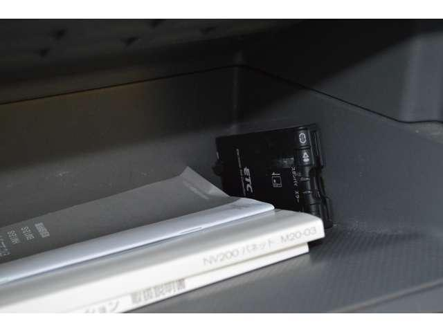 GX キーレス 両側スライド ナビ ETC 車検整備付(9枚目)