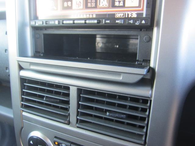 14S FOUR 4WD タイミングチェーン DVDナビ スマートキー HIDヘッドライト(55枚目)