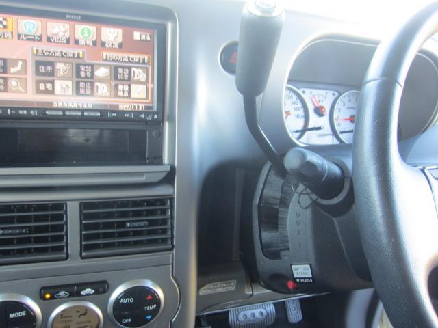 14S FOUR 4WD タイミングチェーン DVDナビ スマートキー HIDヘッドライト(56枚目)
