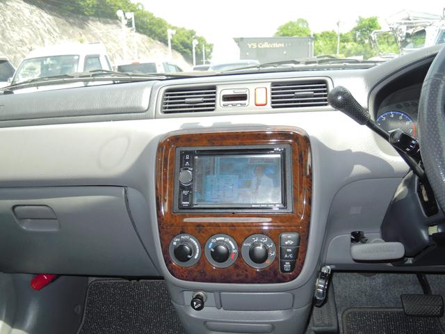 ホンダ CR-V スマートスケープ