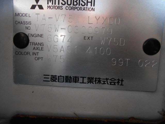 「三菱」「パジェロ」「SUV・クロカン」「兵庫県」の中古車18