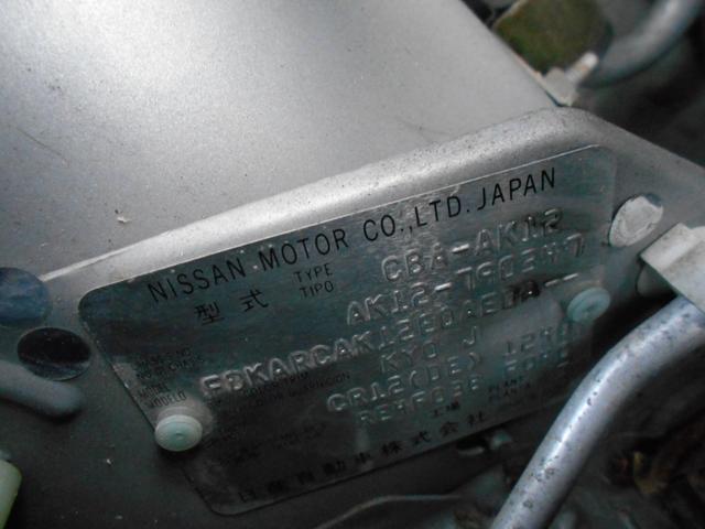 「日産」「マーチ」「コンパクトカー」「兵庫県」の中古車11