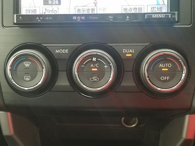 「スバル」「フォレスター」「SUV・クロカン」「和歌山県」の中古車13
