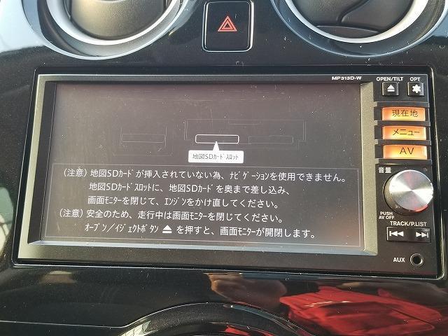 「日産」「ノート」「コンパクトカー」「和歌山県」の中古車12