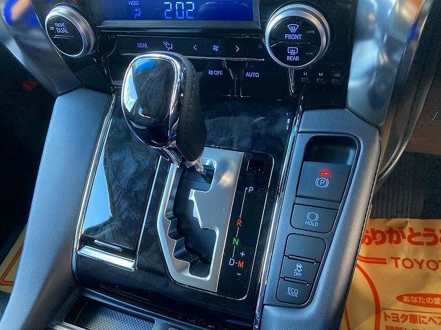 2.5S Cパッケージ 登録済未使用車 禁煙車 ナビ バックカメラ スマートキー ツインサンルーフ パワーシート アルミホイール デジタルインナーミラー 両側電動スライドドア 衝突軽減ブレーキ シートヒーター オットマン(12枚目)