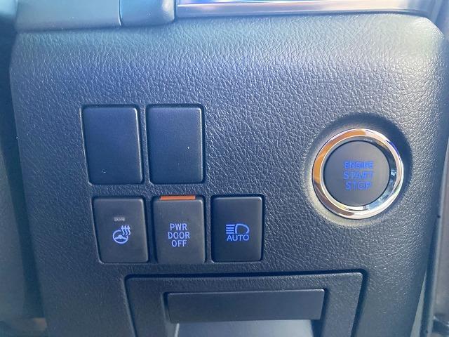 2.5S Cパッケージ 登録済未使用車 禁煙車 ナビ バックカメラ スマートキー ツインサンルーフ パワーシート アルミホイール デジタルインナーミラー 両側電動スライドドア 衝突軽減ブレーキ シートヒーター オットマン(15枚目)