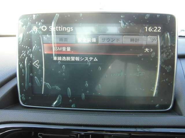 マツダ ロードスターRF 2.0 RS 当社試乗車UP
