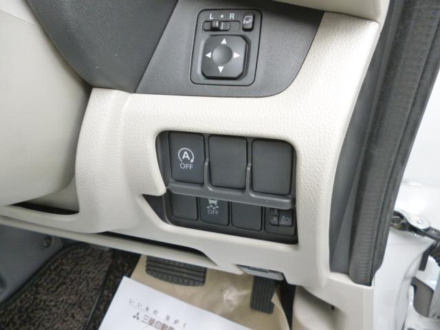 M e-アシストレス 届出済未使用車(8枚目)