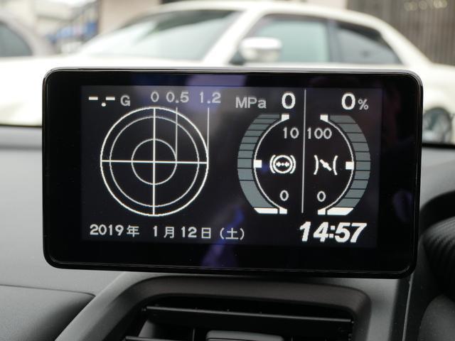 「ホンダ」「S660」「オープンカー」「大阪府」の中古車20