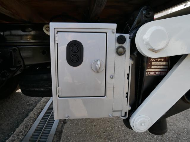 アーム式パワーゲート スイッチ