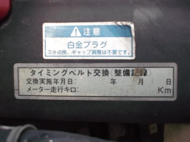 トヨタ MR2 G-LTD 最終5型 TE37 マフラー 5速 Tベル交換済