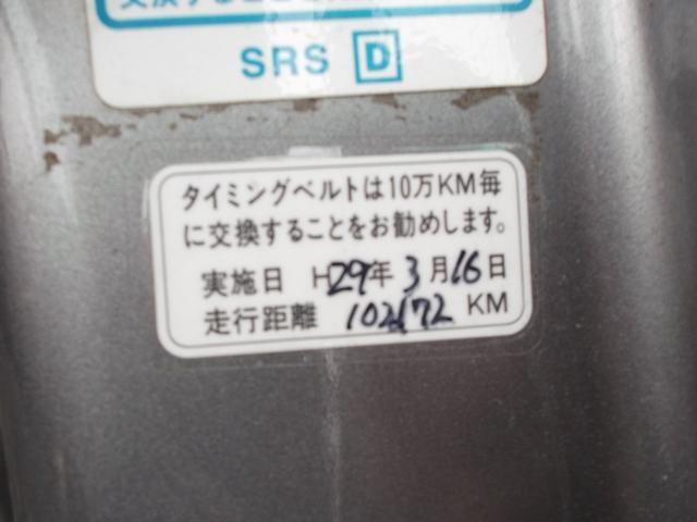 L 5速MT キーレス ETC CDMD Tベル交換済(14枚目)