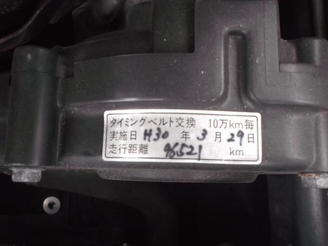 「スバル」「レガシィB4」「セダン」「京都府」の中古車17