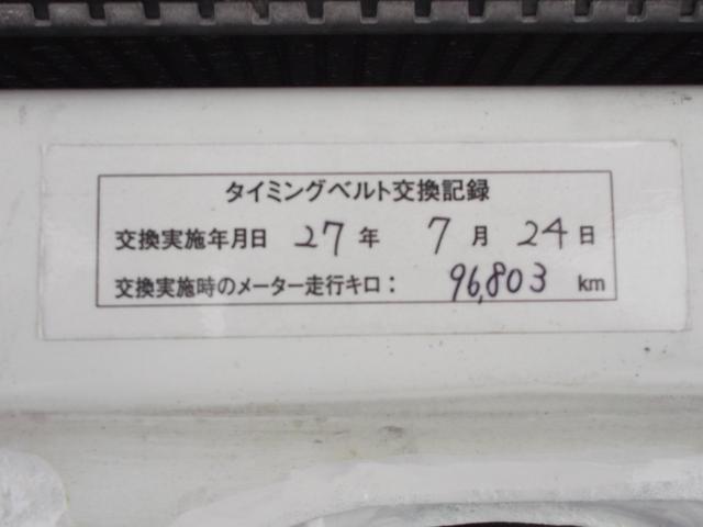 「ホンダ」「アコード」「セダン」「京都府」の中古車18