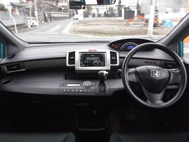 「ホンダ」「フリード」「ミニバン・ワンボックス」「京都府」の中古車9